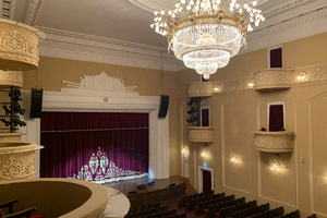 Said-Galiev Cultural Centre Chooses Robe