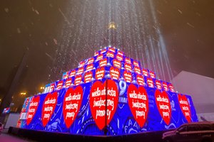 Robe MegaPointes Light the Sky in Warsaw  for Charity Event